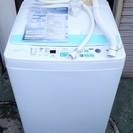 ☆三洋電機 SANYO ASW-70B 7.0kg 全自動洗濯機...
