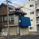 古き良き日本建築の魅力を残しつつ、ハワイ風的な店舗リノベーションに...