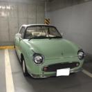 日産、特別仕様車!希少日産フィガロ!