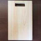 ひのき まな板 自然素材