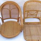 ☆籐製☆回転・折り畳み座椅子☆2個セット