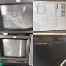 ◆SONY/ソニー◆業務用カラーモニター/PVM-1454Q/HR...
