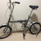 折り畳み式自転車