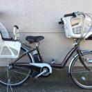 ヤマハ パスリトルモア リチウム 電動自転車
