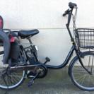 新基準 パナソニック リチウムビビ FP 電動自転車 20インチ