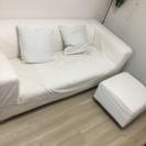 IKEAソファーセット