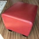 オットマン 椅子 赤色 中古 無償