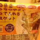 値下げ 【新品未使用】 着脱式買い物カゴ