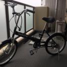 折り畳み式 20インチ自転車