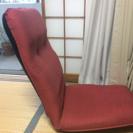 リクライニング 角度いろいろ 赤 座椅子 1000円
