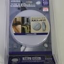 【美品】ドウシシャ製 LED小型シーリングライト (昼白色) 15...