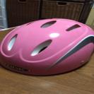 子供用ヘルメット 中古54㎝〜56㎝。