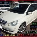 記録簿多数 車検29年12/27 最新ナビ /フルセグ ベンツ B...
