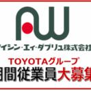 【特別支援金20万円支給、個室寮完...