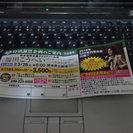福田こうへいさんのコンサートツアーの割引券チケット