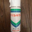 オイルキラー (1箱12本入り) 脱脂洗浄剤
