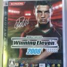 PS3 ウイイレ2008