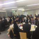 18卒理系学生募集中!!