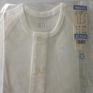 【新品未開封】半袖シャツ2枚組・70