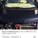 !MH/MJ23sボンネット FRP ダクト 塗り分け スポイラー付