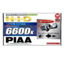✴︎即発✴︎ PIAA スーパーコバルト 6600K H4 HID