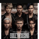 EXILE THE SECOND エコパアリーナ静岡