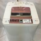 【送料設置無料・半年保証】2012年製 洗濯機 BW-7MV