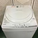 【送料設置無料・半年保証】2014年製 洗濯機 TOSHIBA A...