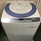 【送料設置無料・半年保証】2016年製 洗濯機 SHARP ES-...