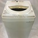 【送料設置無料・半年保証】2015年製 洗濯機 TOSHIBA A...
