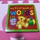 英語 絵本 my first book of word