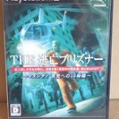 PS2/PlayStation2用ソフト THE 逃亡プリズナー ...