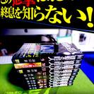 進撃の巨人9〜17巻(9冊)
