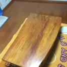 欅のテーブル