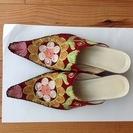 フォークロア ミュール 一点物 刺繍 靴 M〜Lサイズ 【室内での...