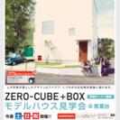 ZERO−CUBE+Box
