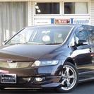 【誰でも車がローンで買えます】 オデッセイアブソルート 社外エアロ...