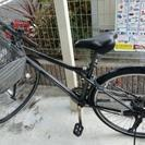 【値下げ】アメリカンイーグル 27インチ自転車 6段変速
