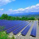 太陽光パネルのアルバイト