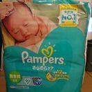 パンパース新生児用 90枚 新品未開封