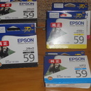 EPSON プリンタインク 59番(くまさんの顔料インク 純正品)一束