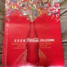 無料!コカコーラ 過去のカレンダー 2006  , 2008年