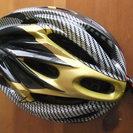 自転車ヘルメットあげます