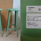 〇189 IKEA バースツール TORBEN 2点セット
