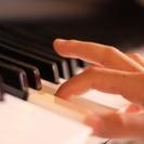 みどりピアノ教室〜ピアノの魅力を味わいましょう〜