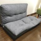 3wayソファ座椅子  ニトリ購入