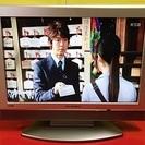 DXアンテナ(DX ANTENNA) 19インチ液晶カラーテレビ※...