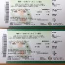 爆笑‼︎お笑いフェスタ2in福山 チケット‼︎