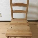 IKEAダイニングチェア4脚