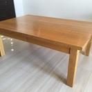 [お取引中]無印 ローテーブル 60×90×35cm 引出し付き